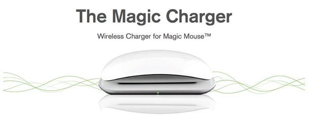 Carregador por indução magnética para o MagicMouse da Apple (Foto: Divulgação)