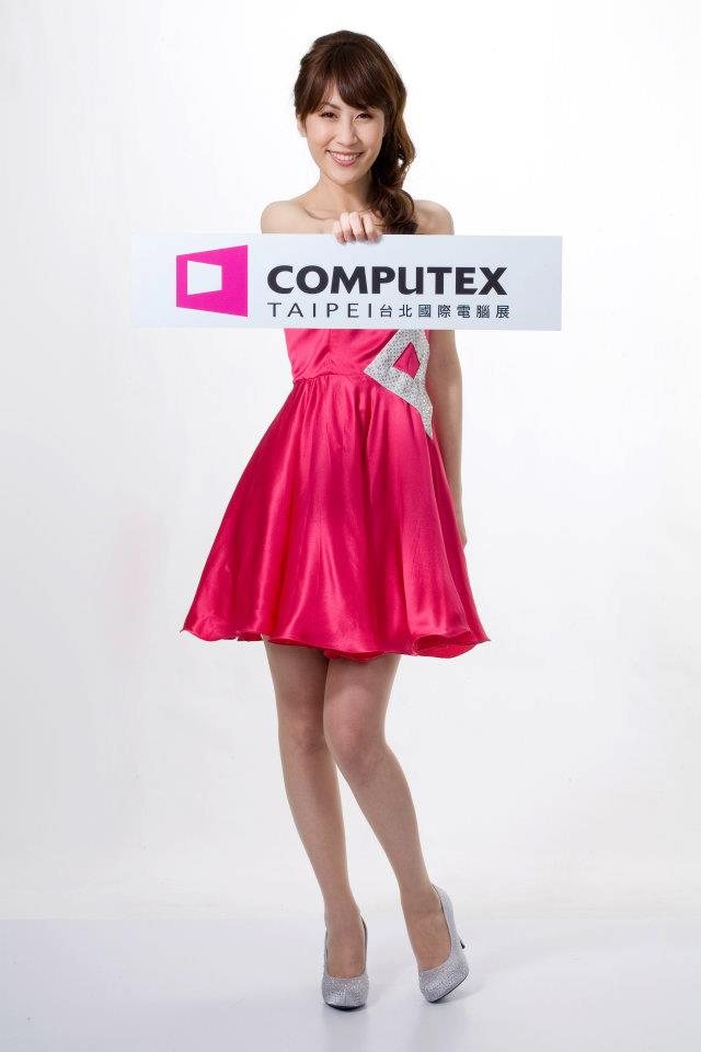Miss Taipei 2012 (Foto: Reprodução)