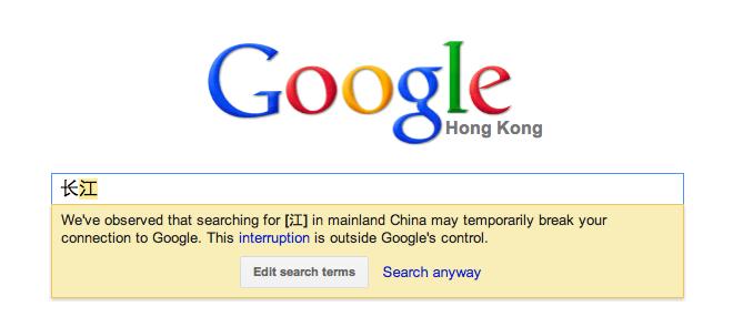 Aviso é exibido quando busca dá erro no Google (Foto: Reprodução)