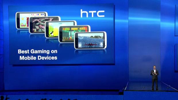 HTC (Foto: Reprodução)