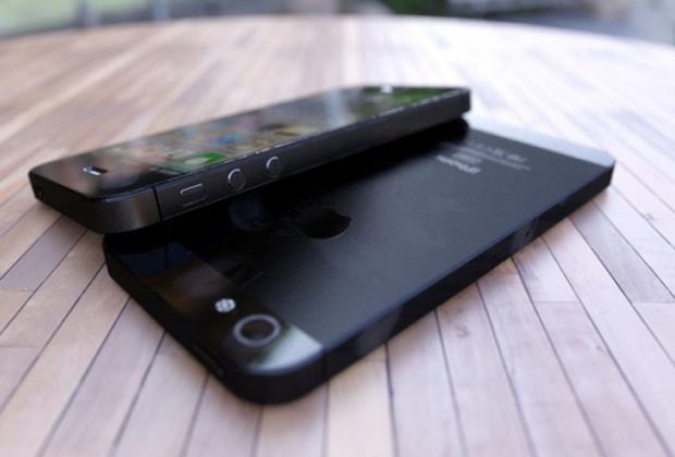 Suposto iPhone 5 (Foto: Divulgação)