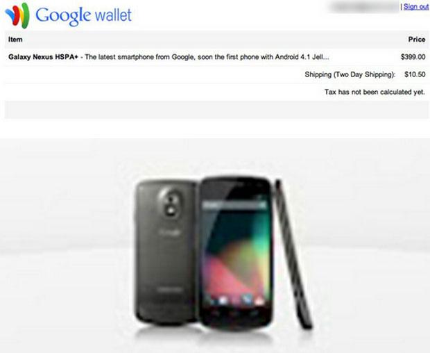 Lançamento da atualização 4.1 do Android pode acontecer já na semana que vem (Foto: Reprodução)