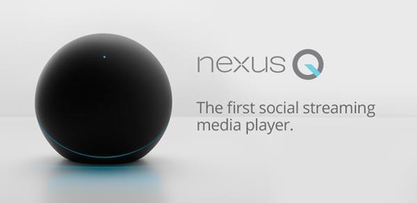 Nexus Q é a nova aposta do Google: um reprodutor social de mídia (Foto: Divulgação) (Foto: Nexus Q é a nova aposta do Google: um reprodutor social de mídia (Foto: Divulgação))