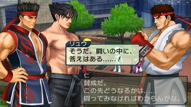 Project X Zone (Foto: Andriasang)