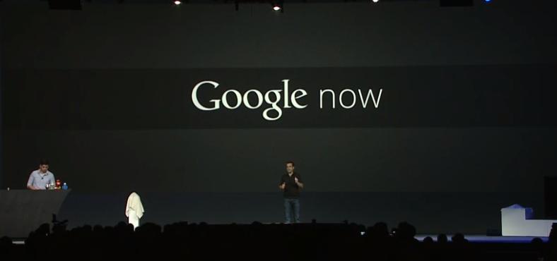 Google Now, nova ferramenta de busca por voz no JB (Foto: Reprodução/YouTube)