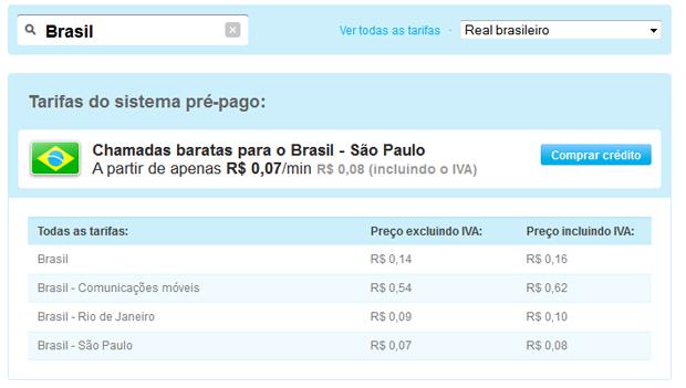 Tabela de tarifas sistema pré-pago do Skype (Foto: Reprodução)