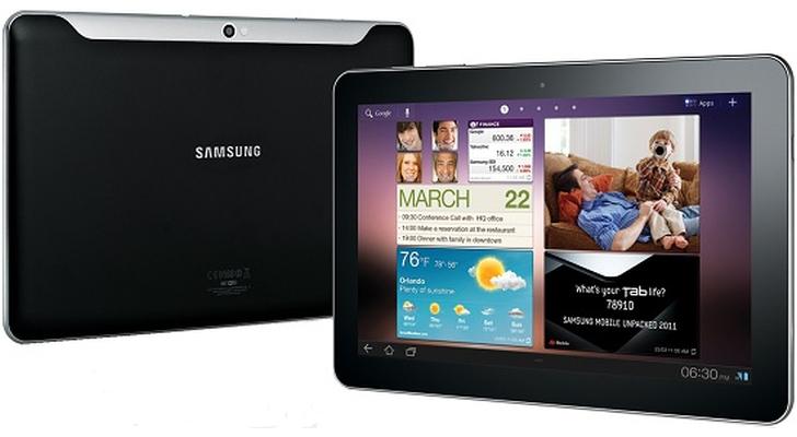 Samsung Galaxy Tab 10.1 está proibido nos EUA (Foto: Divulgação)