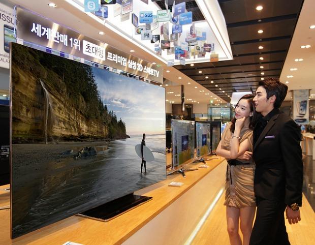 Qualidade de imagem da nova TV da Samsung impressiona (Foto: Divulgação)