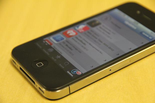 App Store está atualizando alguns aplicativos com arquivos corrompidos (Foto: TechTudo/Marlon Câmara)