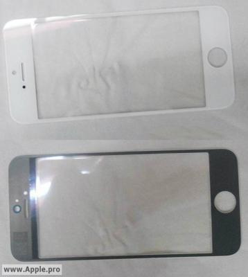 Frames do iPhone 5 foram revelados por site de Taiwan (Foto: Reprodução)