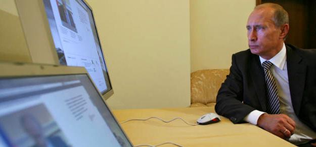 Governo russo aprova lei de censura na Internet (Foto: Reprodução)