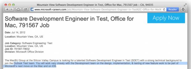 Vaga para time de testes do Outlook no iOS está no site da Microsoft (Foto: Reprodução)