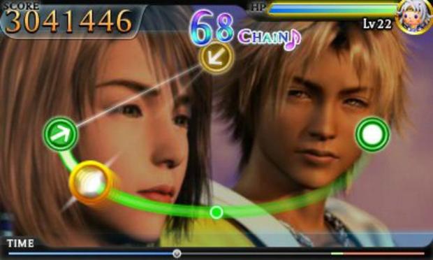 Theatrhythm Final Fantasy (Foto: Divulgação) (Foto: Theatrhythm Final Fantasy (Foto: Divulgação))