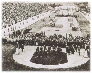 Cerimônia de abertura dos Jogos Olímpicos de Atenas (Foto: Reprodução/Wikipédia)