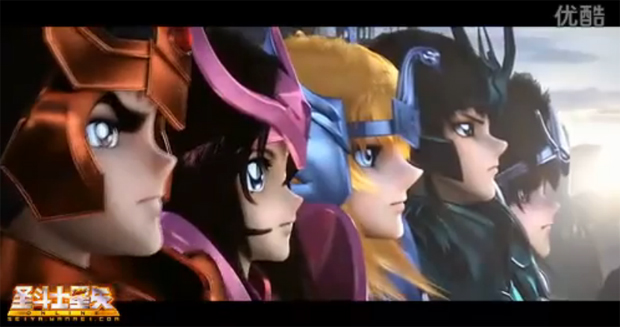 Os Cavaleiros de Bronze no jogo online (Foto: Divulgação)