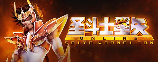 Ikki de Fênix em Saitn Seiya Online (Foto: Divulgação)