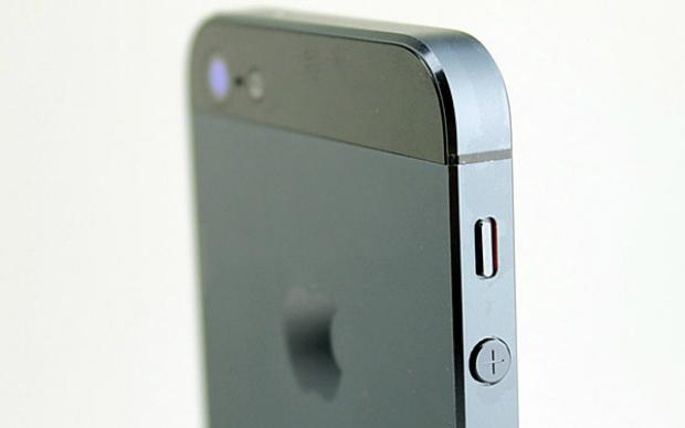 iPhone 5 deve ser lançado em meados de setembro (Foto: Reprodução)