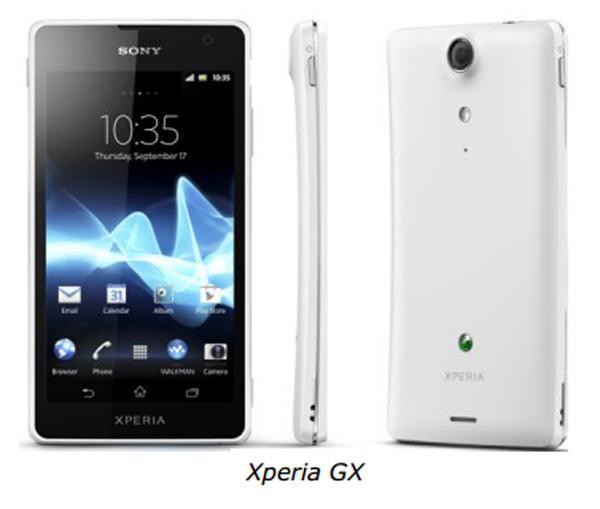 """Sony Xperia Lt29i ou """"Hayabusa"""" (Foto: Reprodução)"""
