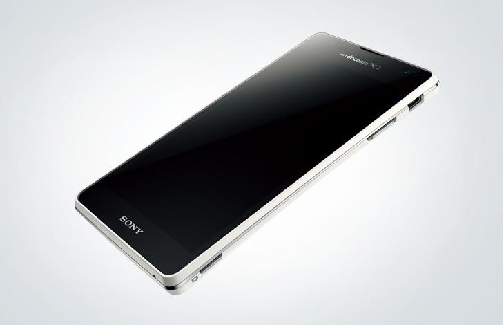 "Sony Xperia LT30 ou ""Mint"", o carro-chefe da Sony (Foto: Reprodução) (Foto: Sony Xperia LT30 ou ""Mint"", o carro-chefe da Sony (Foto: Reprodução))"