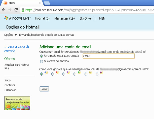 Opes de Envio/Recebimento e-mail de outras contas (Foto: reproduo / Flvio Renato)
