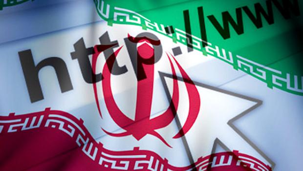 Internet está em xeque no Irã (Foto: Reprodução)