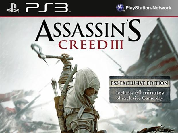 Conteúdo exclusivo somente no PS3 (Foto: Divulgação)