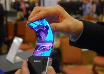 Exemplo de um display com tecnologia UBP da Samsung (Foto: Reproduo)