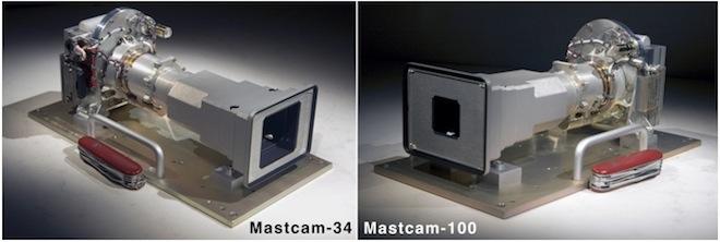 Câmeras principais do mastro do Curiosity
