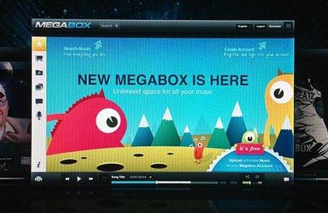 Megabox deve sair ainda em 2012 (Foto: Reprodução)