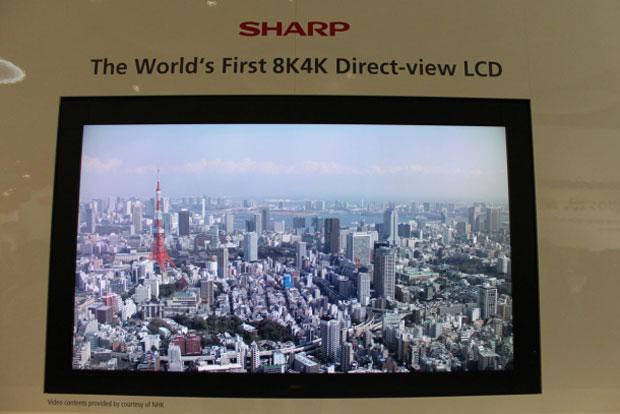 Até que as TVs com 8K de resolução cheguem ao mercado, MPEG prepara a certificação do novo padrão HEVC (Foto: Reprodução)