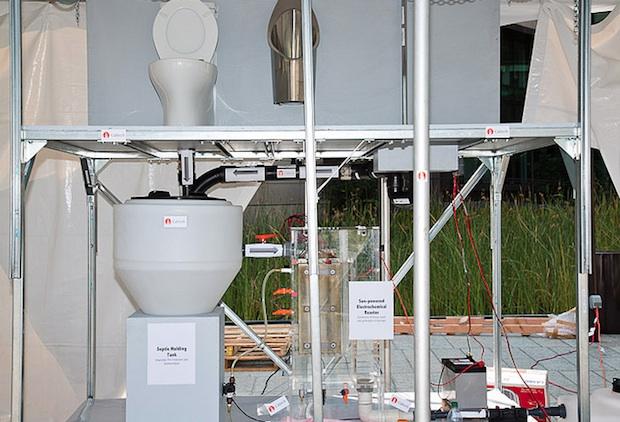 Protótipo para privada solar do CalTech (Foto: Reprodução: Mashable)