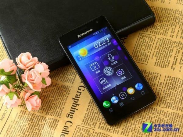 Novo smartphone da Lenovo tem tela de cinco polegadas (Foto: Divulgação)