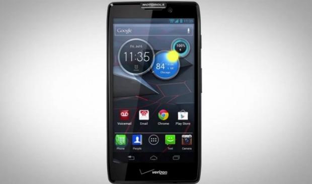 Novo smartphone da Motorola deve chegar em setembro (Foto: Divulgação)