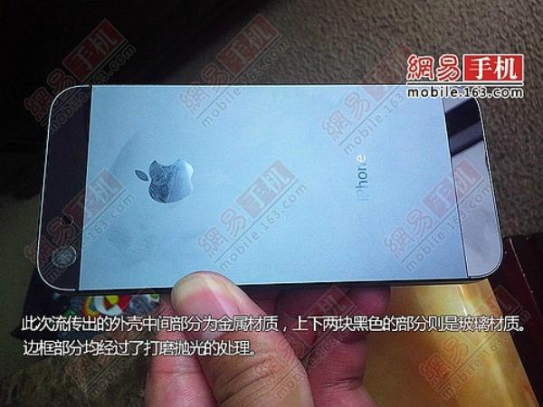 Site chinês revelou novas imagens de supostas peças do iPhone 5 (Foto: Reprodução)