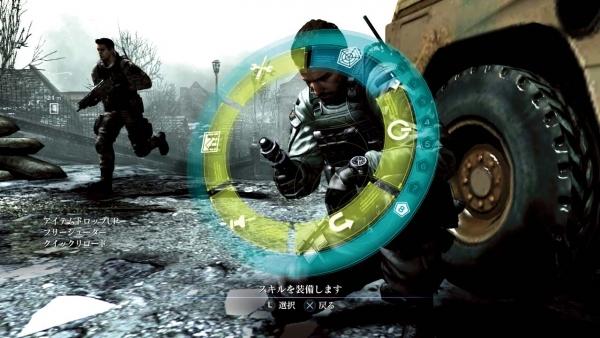 As 'Skills' de Resident Evil 6 (Foto: Divulgação)