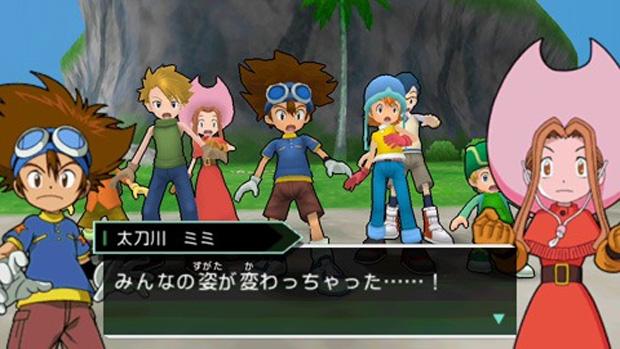 Digimon Adventure (Foto: Siliconera)
