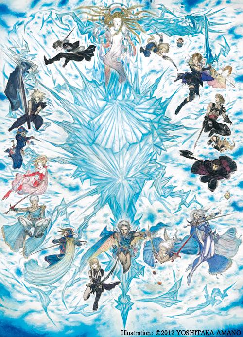 Final Fantasy 25th Anniversary Box (Foto: Divulgação)