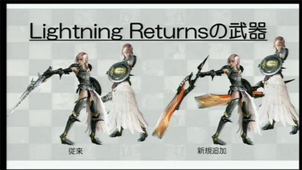 Lightning é novamente a personagem central (Foto: Divulgação)