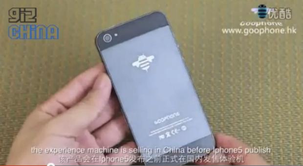 Chineses podem processar a Apple no lançamento do iPhone 5 (Foto: Reprodução)