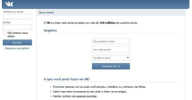 VK está disponível em português (Foto: Reprodução)
