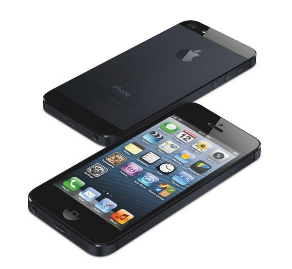 Visual do iPhone 5 (Foto: Divulgação)