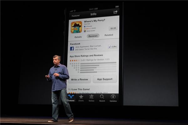 iTunes agora permite compartilhamento pelo Facebook (Foto: CNET)