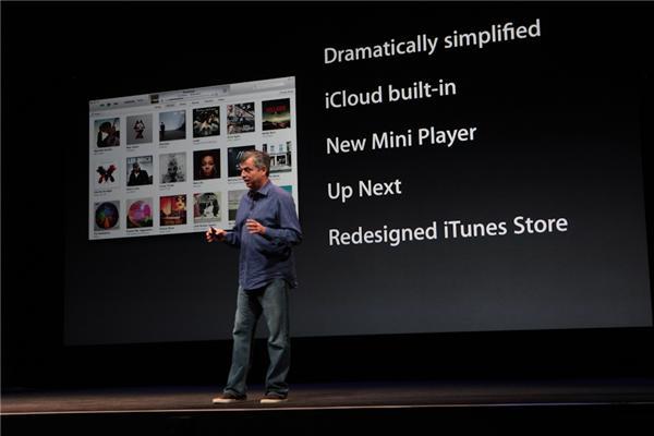 iTunes para desktop está mais simples (Foto: CNET)