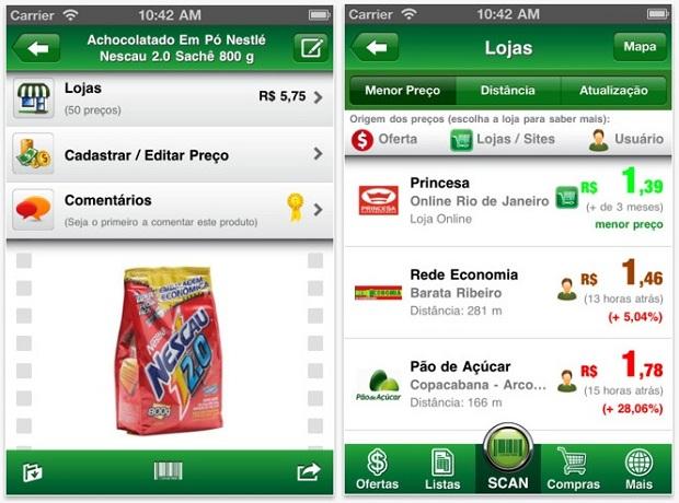 BoaLista (Foto: Divulgação)
