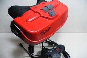 Virtual Boy (Foto: Divulgação)