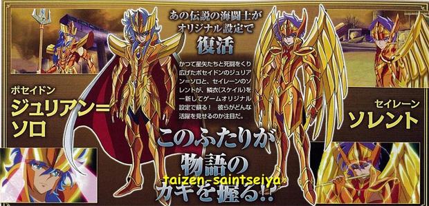 Poseidon e Sorento em Seiya Omega: Ultimate Cosmos (Foto: Reprodução/Famitsu)