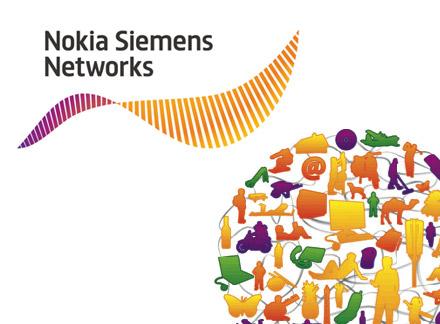 Nokia Siemens alcançou mais um recorde de velocidade (Foto: Reprodução)