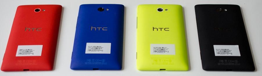 Os dois modelos tem opções coloridas - Preto, Azul, Amarelo e Vermelho (Foto: Reprodução) (Foto: Os dois modelos tem opções coloridas - Preto, Azul, Amarelo e Vermelho (Foto: Reprodução))