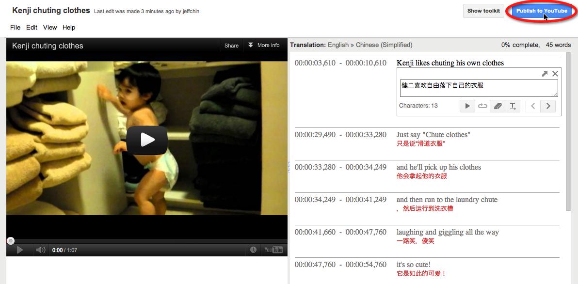 Novo serviço do YouTube foi implantado nesta semana (Foto: Reprodução)