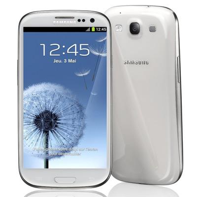 Samsung pode lançar navegador próprio (Foto: Divulgação)